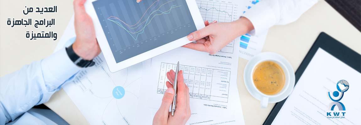 نسعد بطلبات العملاء في بناء برامج تناسبهم